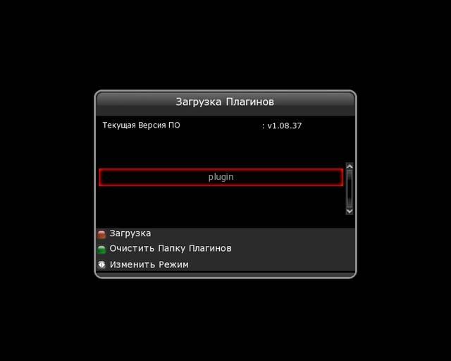 skyway classic 2 зависает