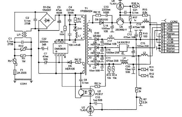Gs 8304 схема